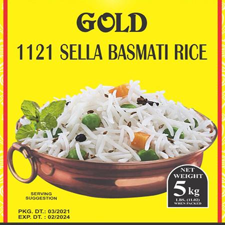 Basmati Rice Imported Product